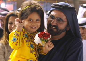 Lo sceicco con la figlia Al Jalila