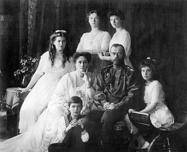 strage di Ekaterimburg, la famiglia imperiale